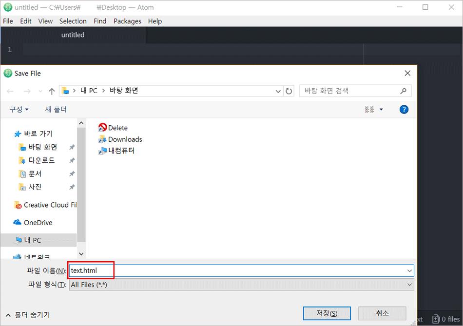 html-editor-atom-15