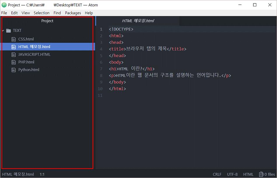 html-editor-atom-27