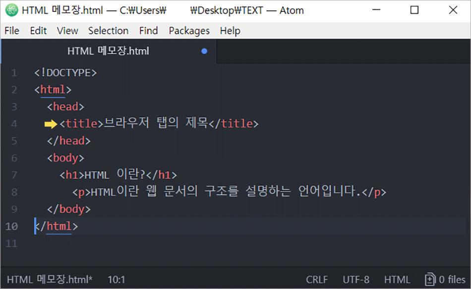 html-editor-atom-31