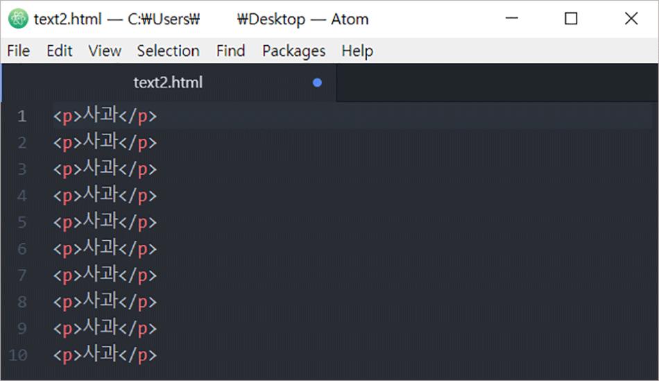html-editor-atom-39
