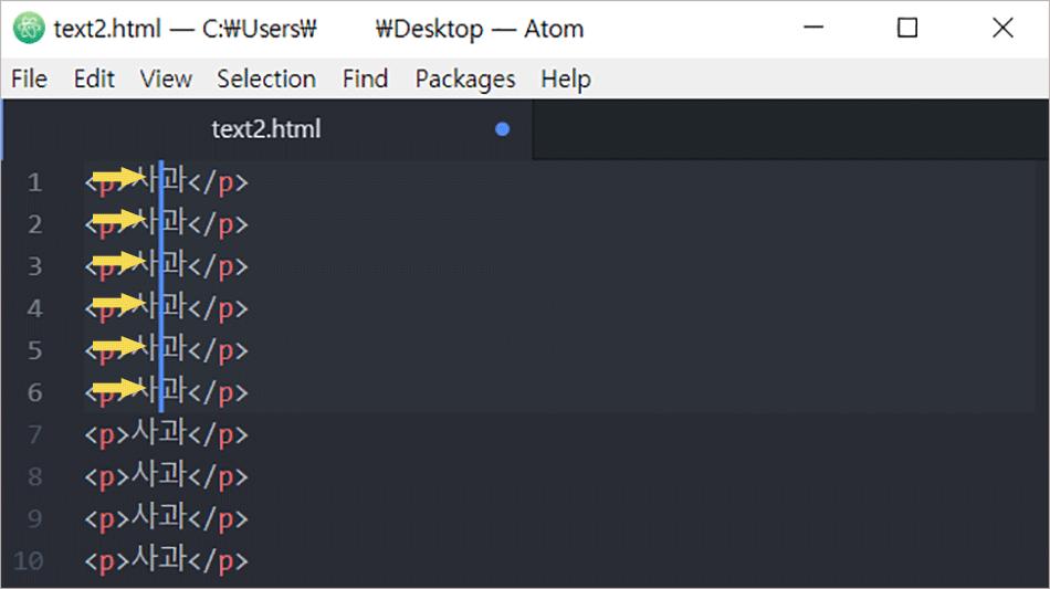 html-editor-atom-40