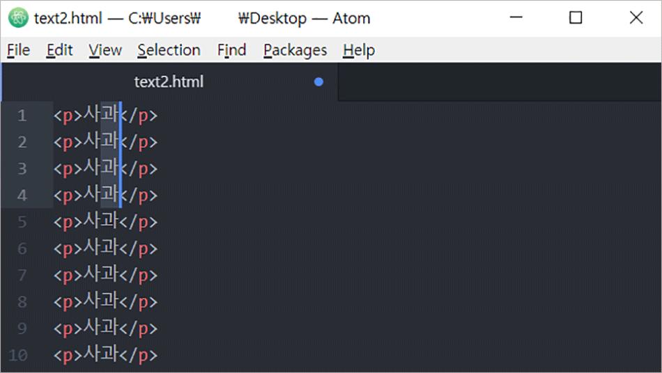html-editor-atom-41