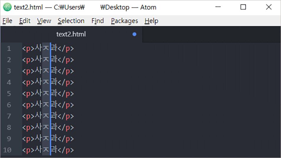 html-editor-atom-42