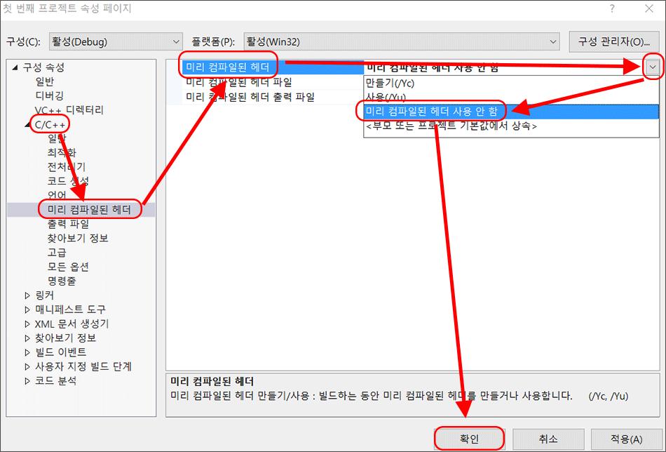 윈도우-10-자바-OpenJDK-zulu-설치-방법-32
