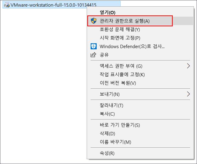 VMware-install-error-1