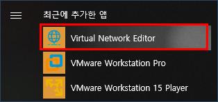 VMware-network-adapter-VMnet8-solution-1