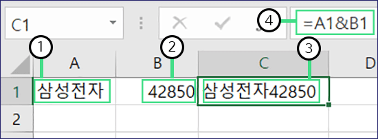 excel-and-operator-2