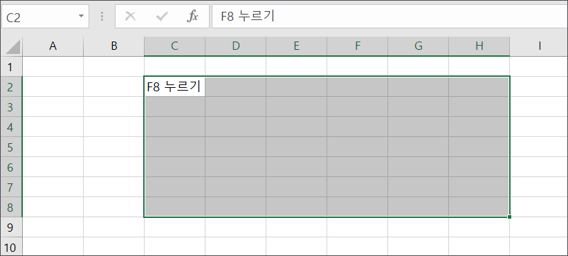 excel-cell-range-without-shfit