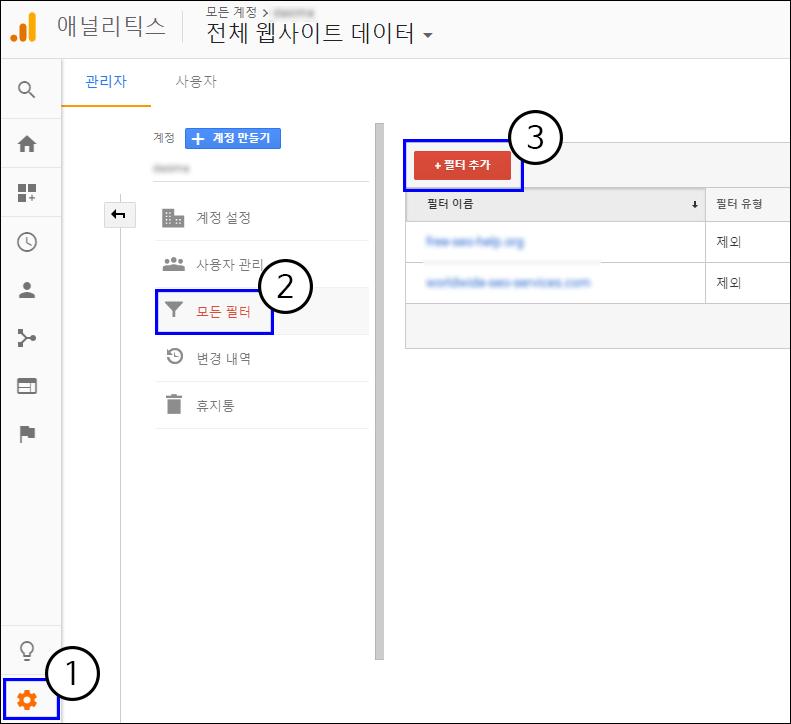 google-analytics-spam-filter-12