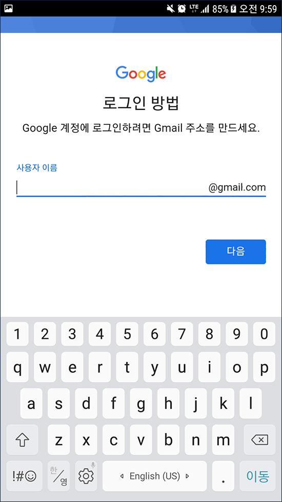 Gmail-가입-메일-주소