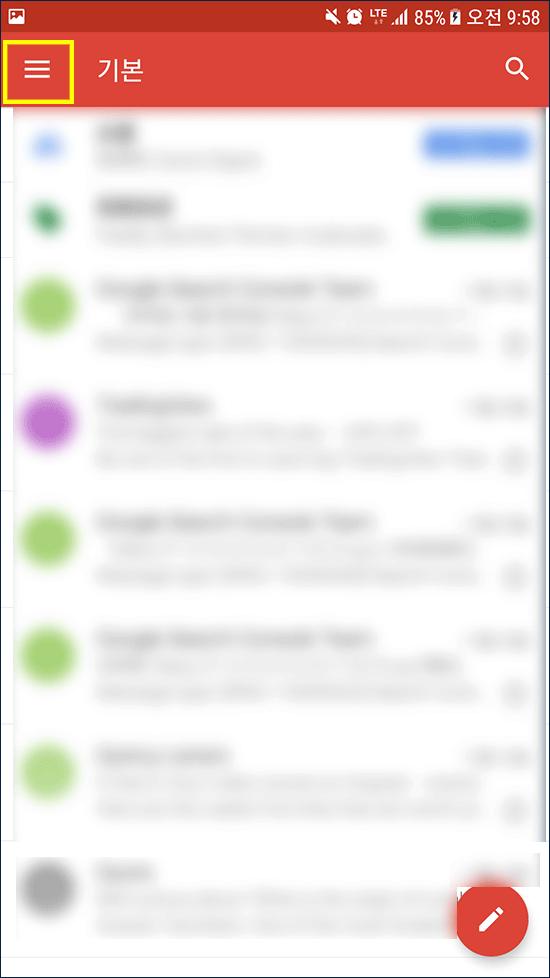 Gmail-가입-왼쪽-상단