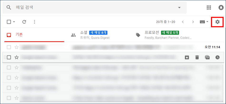 Gmail-English-1