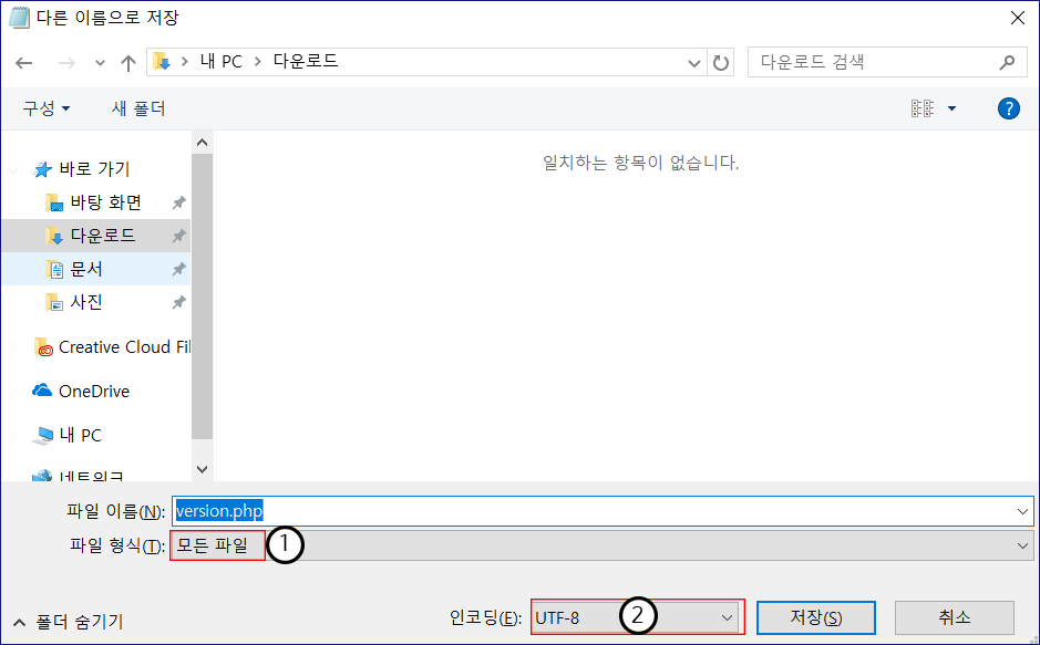 php-version-check2