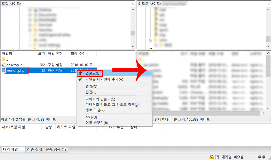 php-version-check5