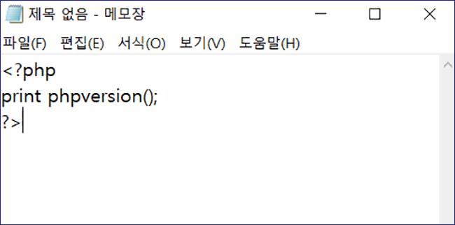 php-version-check7