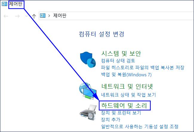 윈도우-10-저사양-최적화-108