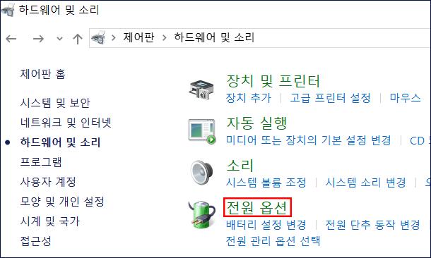 윈도우-10-저사양-최적화-109
