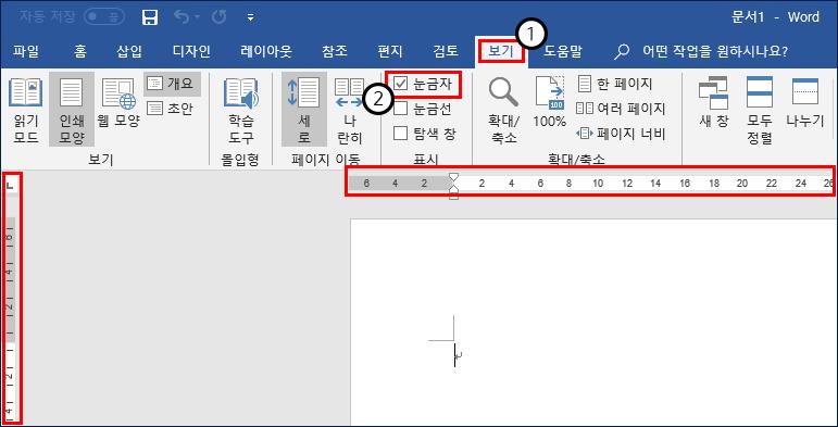 MS-word-ruler-1