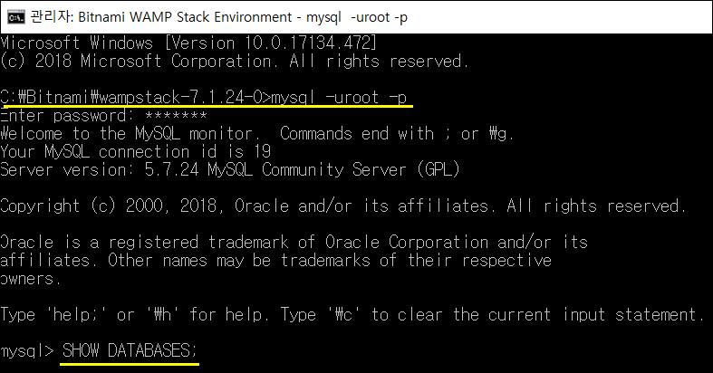 MySQL-SHOW-DATABASES-5