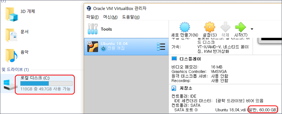 Ubuntu-download-11