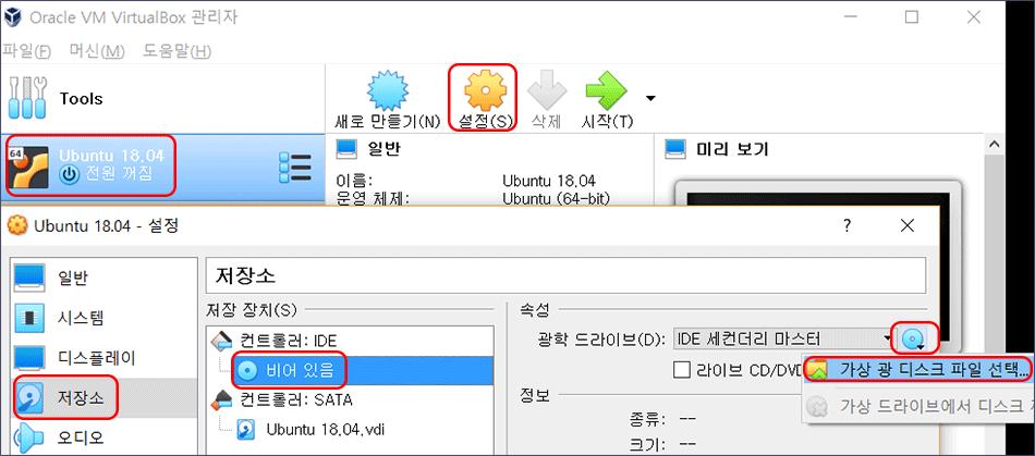 Ubuntu-download-14