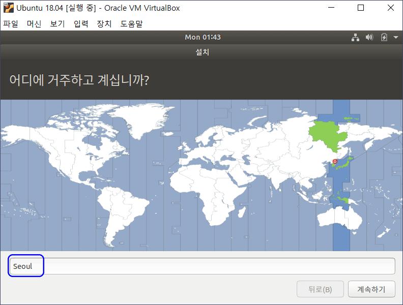 Ubuntu-download-20