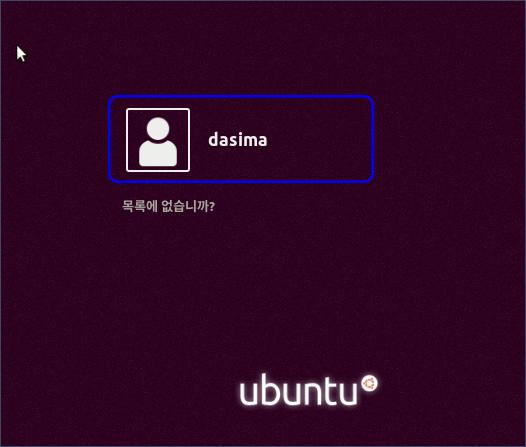 Ubuntu-download-27