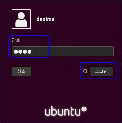 Ubuntu-download-28