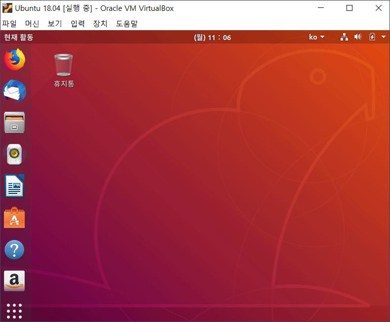 Ubuntu-download-29