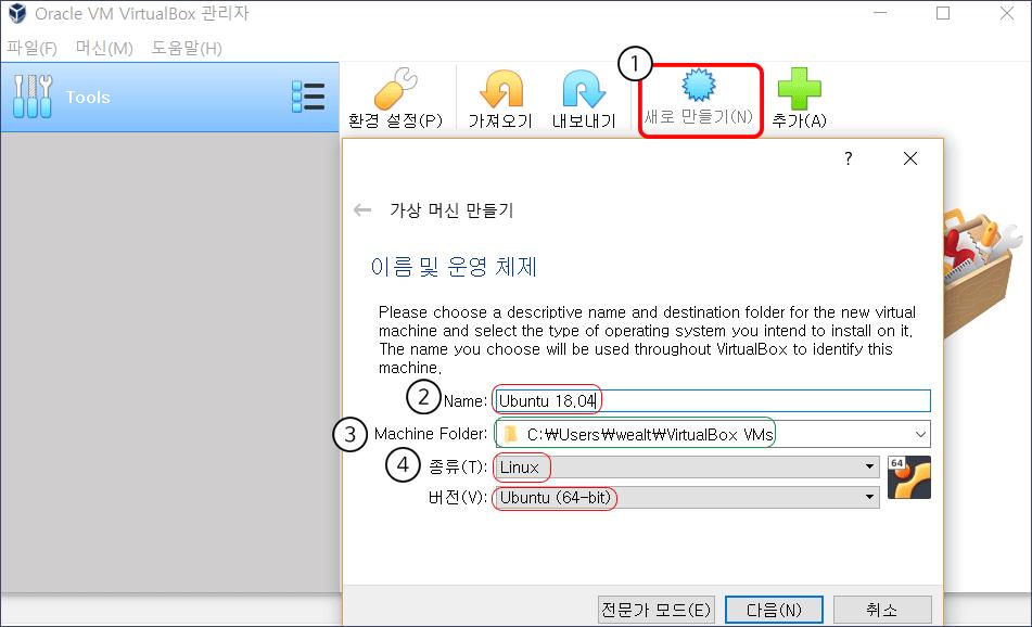 Ubuntu-download-4