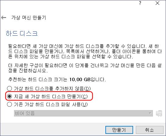 Ubuntu-download-6