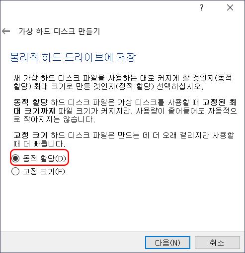 Ubuntu-download-8