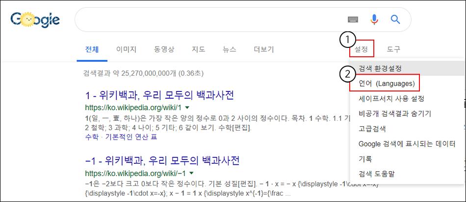 google-japan-link-1