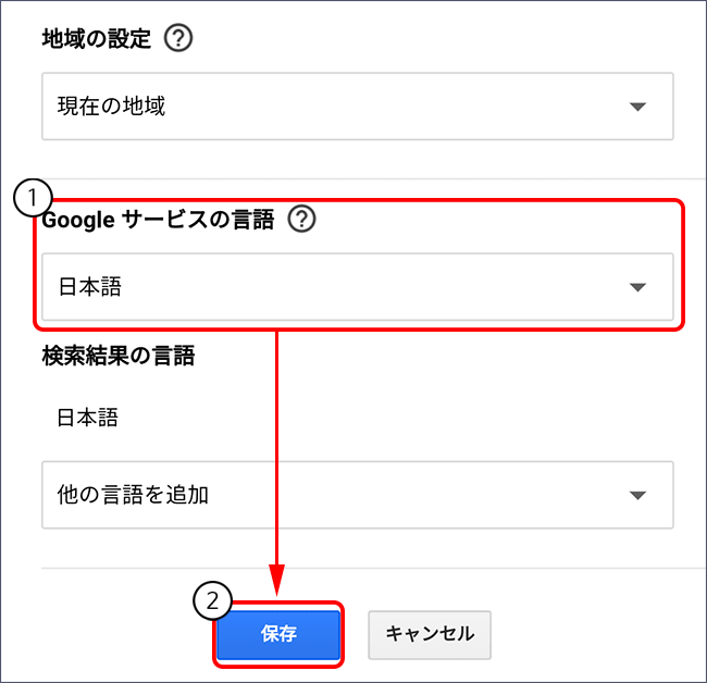 google-japan-link-13