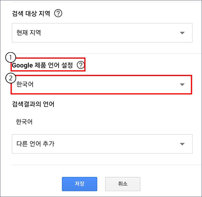 google-japan-link-5