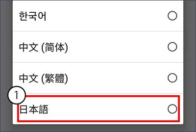 google-japan-link-6