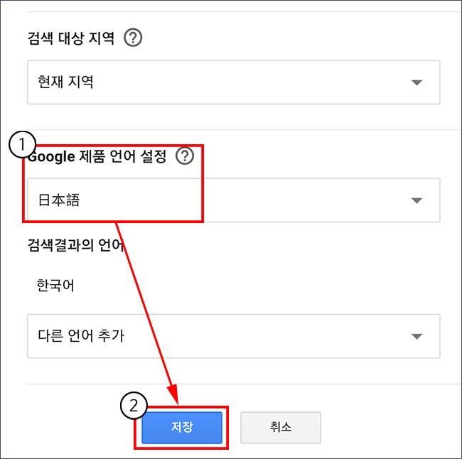 google-japan-link-7