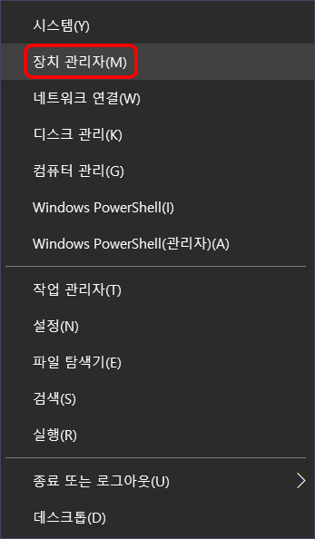 windows-10-sepc-check-7
