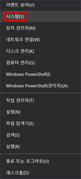 windows-10-sepc-check-8