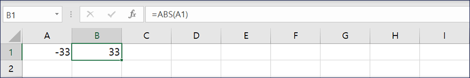 EXCEL-abs-function-1