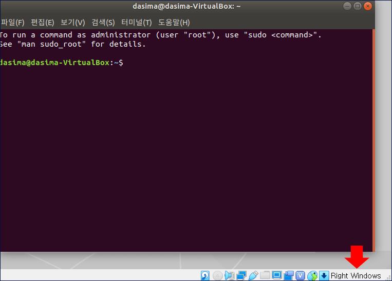 Ubuntu-Gnome-Open-Terminal-4