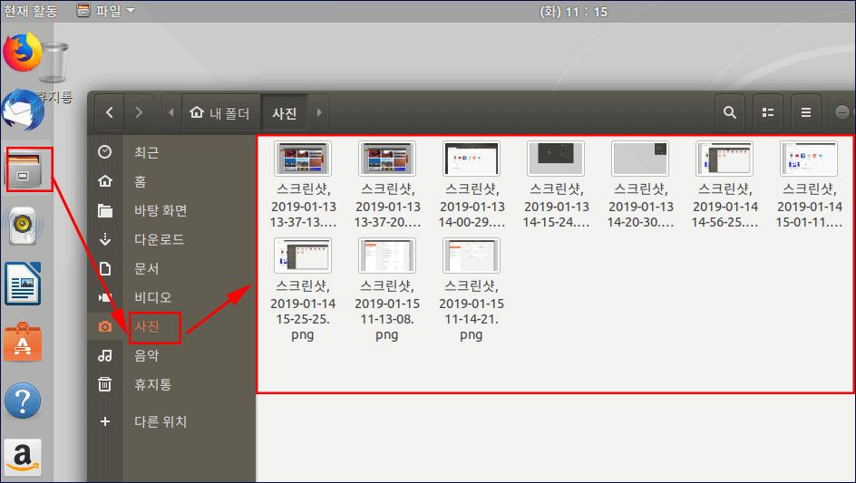 Ubuntu-Gnome-Screen-Shot-4