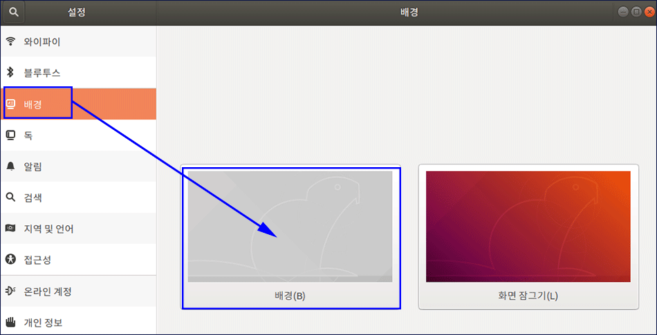 ubuntu-background-image-2
