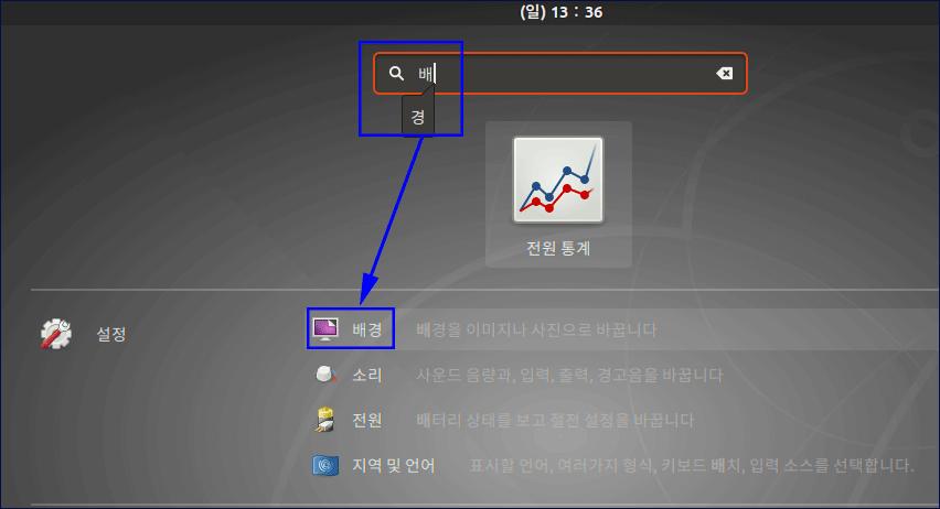 ubuntu-background-image-3