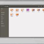ubuntu-gnome-screen-adjust-1