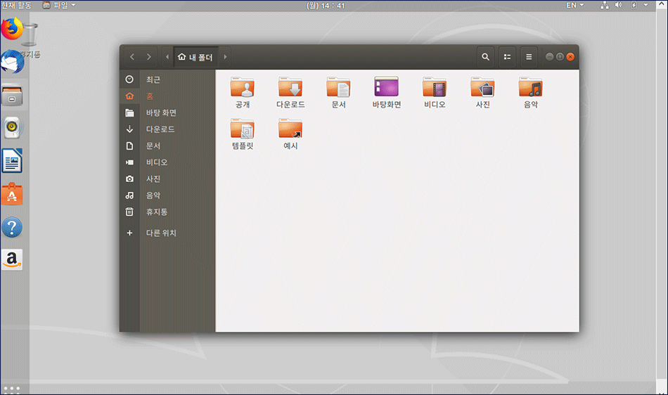 ubuntu-gnome-screen-adjust-1