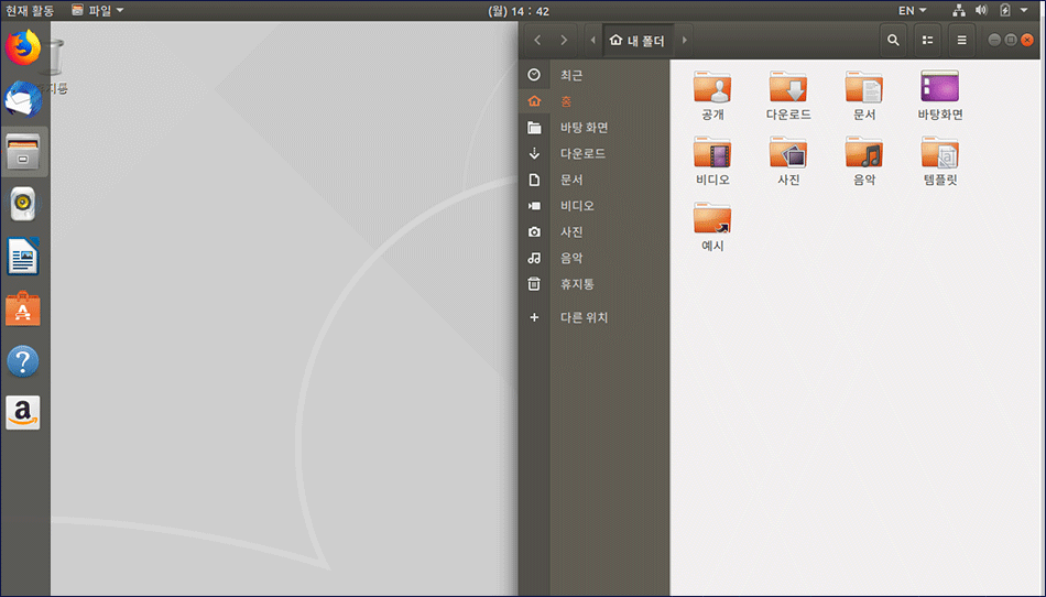 ubuntu-gnome-screen-adjust-2