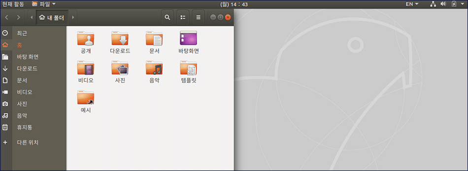 ubuntu-gnome-screen-adjust-3