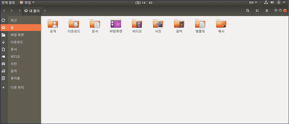 ubuntu-gnome-screen-adjust-4