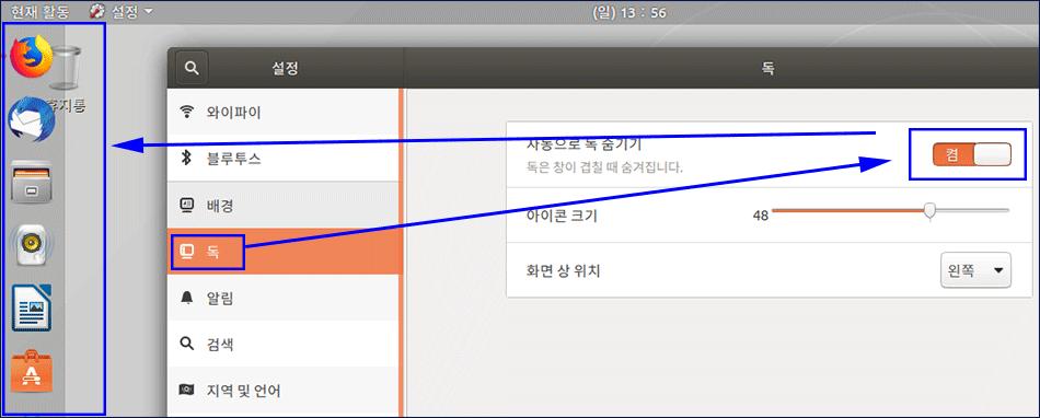 ubuntu-icon-hide-1